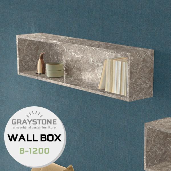 ウォールボックス ウォールシェルフ ボックス アンティーク 壁掛け棚 ウォールラック 石膏ボード シェルフ 壁掛け 棚 収納ボックス 飾り棚 ラック リビング収納 飾棚 ディスプレイラック 壁 収納 壁面ラック 鏡面 おしゃれ 高級感 シンプル モダン WallBox B-1200 graystone