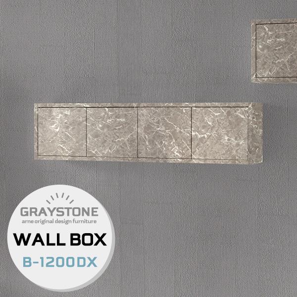 壁掛け ラック 壁 収納 棚 ウォールラック 扉付き ウォールキャビネット 吊り戸棚 壁収納棚 吊り棚 壁掛け棚 ウォールボックス 石膏ボード シェルフ 壁付け 本棚 壁掛収納 壁掛けシェルフ 鏡面 おしゃれ 高級感 シンプル カフェ風 家具 扉 WallBox-DX B-1200 graystone