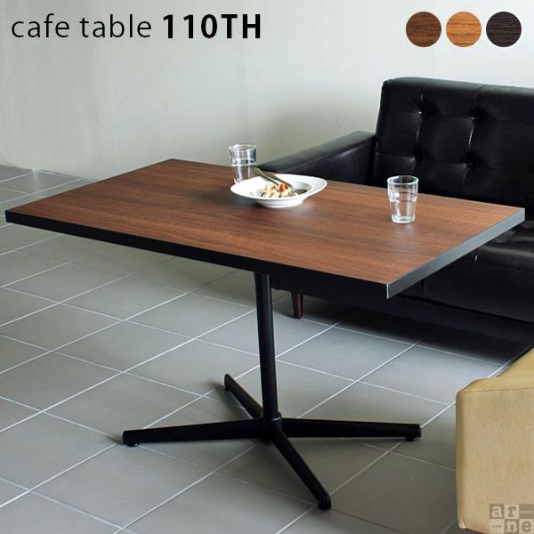カフェテーブル 高さ60 1本脚 テーブル 一人暮らし ソファテーブル 高め リビングテーブル おしゃれ アンティーク 北欧 コーヒーテーブル センターテーブル 高級感 木製 ダークブラウン ソファーテーブル カフェ風 日本製 モダン リビングデスク 幅110cm 110TH Type2 X脚