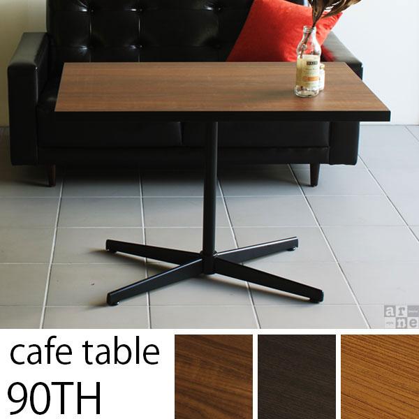 リビングテーブル 北欧 低め カフェテーブル 高さ60 1本脚 センターテーブル 木製 高級感 ローテーブル 食卓 ダークブラウン ダイニングテーブル 90 おしゃれ  ソファー テーブル 90cm ハイテーブル 食卓テーブル ダイニング ハイタイプ 90TH Type2 脚 足