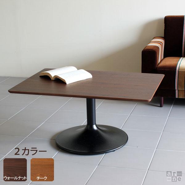 センターテーブル 高級感 ローテーブル 角丸 リビングテーブル カフェテーブル 1本脚 北欧 食卓 木製 リビング テーブル カフェ パソコン カフェ風 おしゃれ コーヒーテーブル 一人暮らし モダン 大 机 ウォールナット 60 × 幅90cm レトロ ナチュラル UT4-900L ロータイプ
