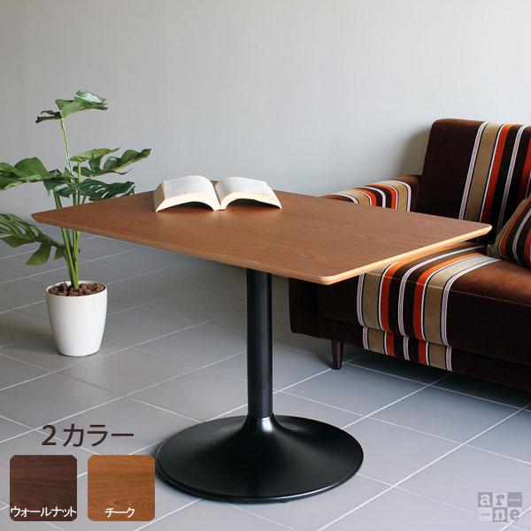 センターテーブル リビングテーブル モダン 北欧 木製 ウォールナット 90 高級感 カフェテーブル 木目 高さ60 1本脚 テーブル 一人暮らし 高さ60cm ソファテーブル 高め 応接 おしゃれ 幅90cm コーヒーテーブル アンティーク ダイニング ダイニングテーブル 低め UT4-900H