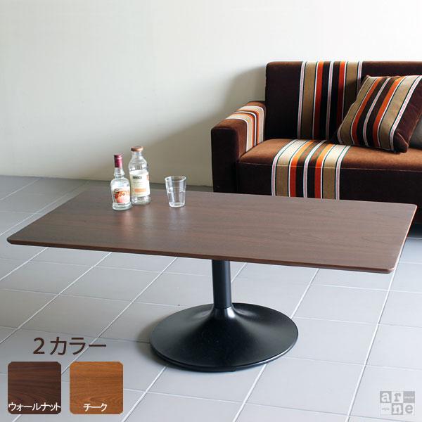 ローテーブル コーヒーテーブル センターテーブル 高級感 カフェテーブル 北欧 男前 木製 120 1本脚 カフェ テーブル 一人暮らし ウォールナット リビングテーブル モダン 幅120 アンティーク おしゃれ 角 丸い ソファ ソファー 座卓 応接テーブル UT4-1200L