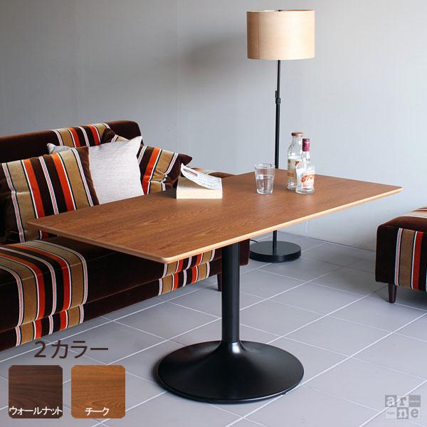 センターテーブル 高級感 リビングテーブル ウォールナット 120 北欧 木製 カフェテーブル 高さ60 1本脚 モダン 幅120cm コーヒーテーブル アンティーク ダイニング テーブル オシャレ 横長 一人暮らし 高さ60cm ハイテーブル ダイニングテーブル 低め 4人 UT4-1200H