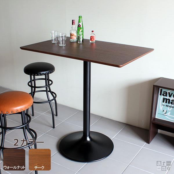 カウンターテーブル 木製 バーテーブル 四角 バーカウンター テーブル  ハイ ウォールナット おしゃれ カウンター デスク カフェテーブル 1本脚 カウンターデスク ハイテーブル 長方形 北欧 カフェ ハイカウンターテーブル ハイタイプ モダン UT4-900H・H