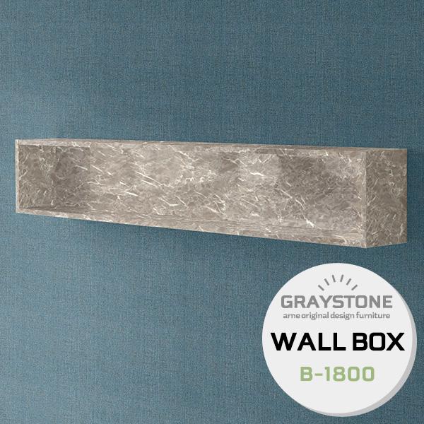 ウォールボックス ディスプレイボックス 壁掛けボックス ウォールシェルフ ボックス アンティーク 本 ウォールラック 賃貸 石膏ボード シェルフ 壁掛け 棚 飾り棚 ラック 壁付け 本棚 ディスプレイラック 壁 収納 鏡面 おしゃれ シンプル モダン WallBox B-1800 graystone