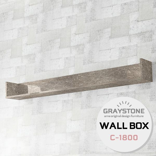 壁掛け ラック ディスプレイ 棚 シェルフ 飾り棚 壁 収納 ウォールシェルフ アンティーク 本 ウォールラック 賃貸 壁掛シェルフ ウォールボックス 石膏ボード 壁付け ディスプレイラック 壁面ラック 鏡面 おしゃれ 高級感 シンプル モダン コの字 WallBox C-1800 graystone