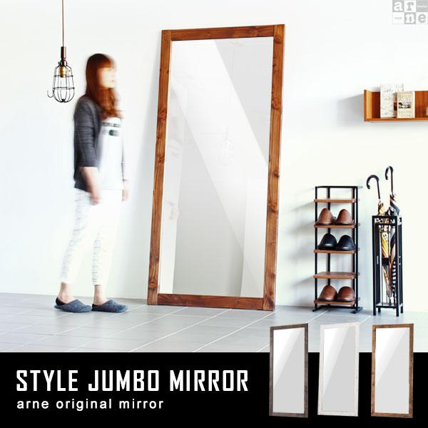 鏡 全身 大型 全身鏡 ミラー アジアン アンティーク 飛散防止 日本製 姿見 全身ミラー 大型鏡 スタンドミラー 木製 全身かがみ スタンド ウッド 幅90 木 ワイドミラー 壁面 玄関 壁 立て掛け 壁面ミラー 天然木 レトロ 北欧 ダンス おしゃれ ワイド 特大 STYLEJUMBO 900