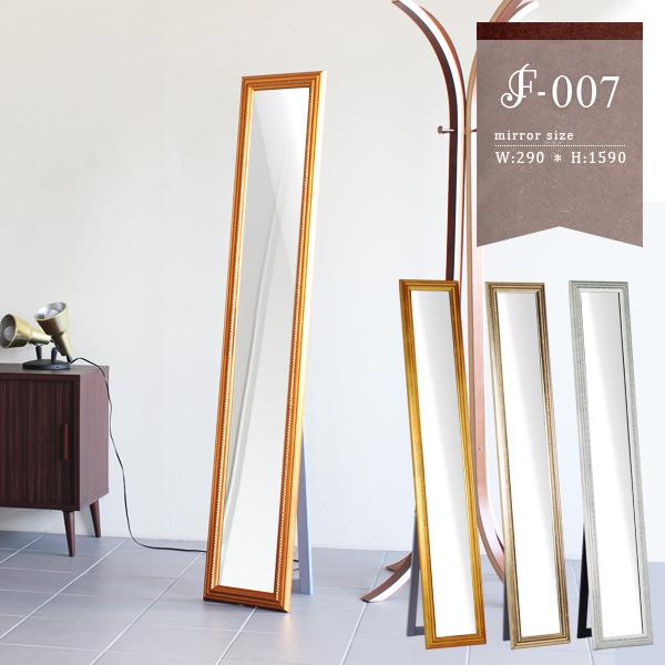 姿見 壁掛け 鏡 ゴールド スリム スタンドミラー ホワイト 全身 日本製 アンティーク ミラー スタンド 全身鏡 壁貼り 壁掛けミラー 大型 壁面 壁面ミラー ジャンボミラー 幅広 ワイド 全身ミラー 壁 飛散防止 北欧 おしゃれ 北欧 壁掛かがみ アンティークミラー F-007SM2015