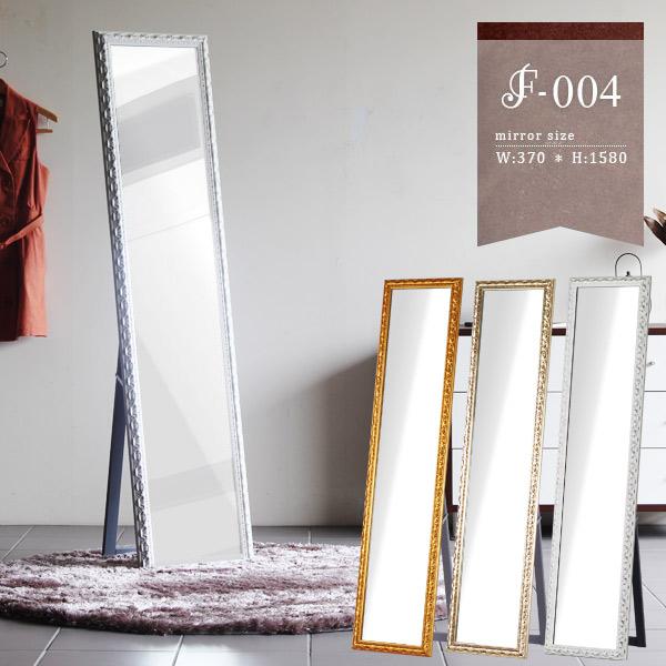 鏡 姿見 大きい スタンドミラー ワイド アンティーク風 全身 日本製 ウォールミラー 大型ミラー アンティーク シャビーシック ミラー 全身鏡 飛散防止 壁掛け おしゃれ 全身ミラー 大型 ダンス スタンド 壁掛けミラー 壁 ゴールド ホワイト 白 幅37cm 高さ158cm F-004SM3015