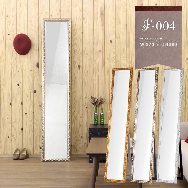 姿見 鏡 大型 大きい アンティーク スタンドミラー ワイド 全身 壁掛け 全身鏡 スタンド ウォールミラー 壁かけ鏡 スリム ミラー 壁掛けミラー 全身ミラー 大 おしゃれ フレーム 飛散防止 壁面ミラー ホワイト ゴールド 壁 壁掛け鏡 日本製 幅37cm 高さ188cm F-004SM3018