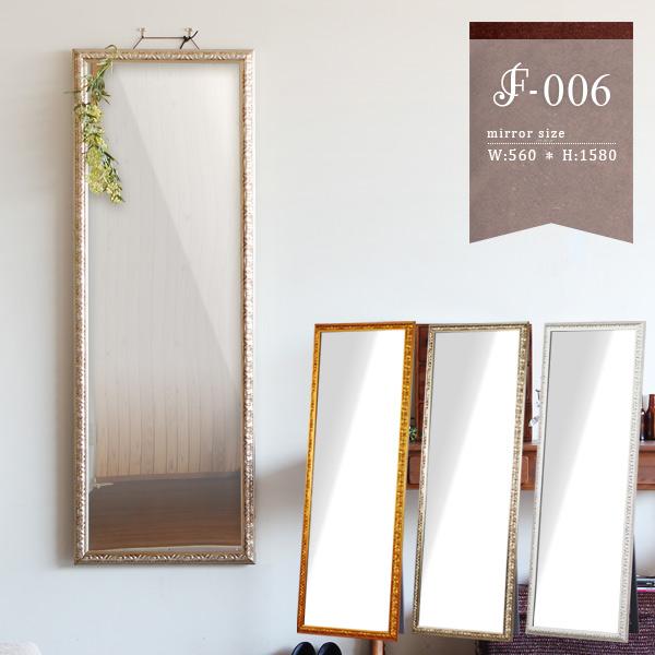 鏡 大型 ダンス用 ダンス 壁掛け 大型ミラー アンティーク ミラー スタンドミラー 全身 特大 ウォールミラー 全身鏡 壁面 スタンド 姿見 幅広 ワイド 大きい 全身ミラー ウォールミラー 壁 壁掛けミラー 飛散防止 全身かがみ ゴールド ホワイト 幅56cm 高さ158cm F-006SM4815