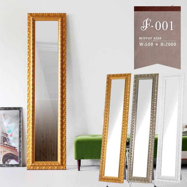 スタンドミラー 全身 アンティーク ミラー ウォールミラー 鏡 姿見 大きい 壁掛け 壁掛 スタンド 全身ミラー 壁掛け鏡 日本製 飛散防止 シャビーシック 壁掛けミラー 大型 ダンス用 ダンス 壁 全身鏡 角型 ジャンボ ゴールド ホワイト おしゃれ 幅50cm 高さ200cm F-001SM3018