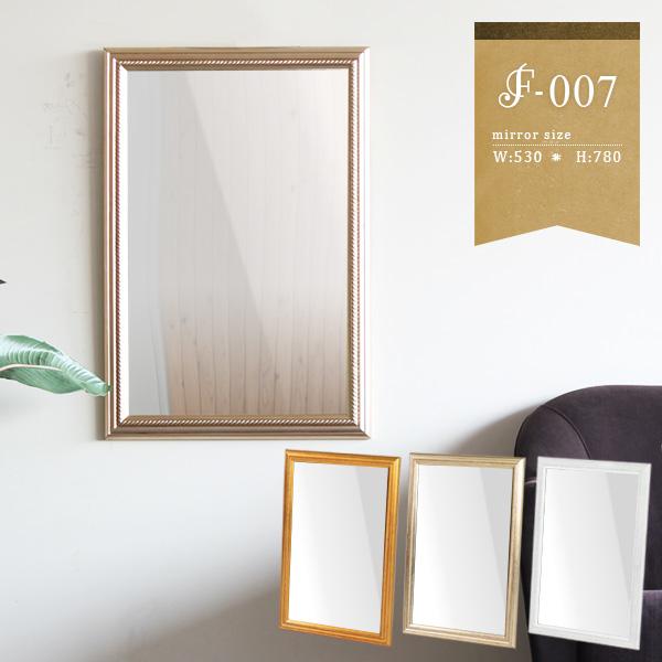 鏡 壁掛け アンティーク ドレッサー ミラー ウォールミラー 幅広 大型 姿見 飛散防止 壁掛けミラー ワイド 壁掛けかがみ 壁掛け鏡 壁面ミラー 日本製 インテリア 洗面 玄関 壁 アンティークミラー ゴールド ホワイト 金 白 おしゃれ 美容室 幅53cm 高さ78cm F-007WM4570