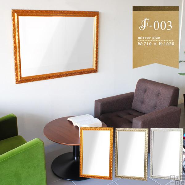 壁掛け 鏡 ミラー 壁掛けミラー アンティーク 幅広 大型 大きい 姿見 全身鏡 壁貼り 飛散防止 ワイド ウォールミラー 玄関 壁面ミラー 壁掛けかがみ 壁掛け鏡 日本製 北欧 全身ミラー 額 壁 アンティークミラー ゴールド ホワイト おしゃれ 幅71cm 高さ102cm F-003WM6090