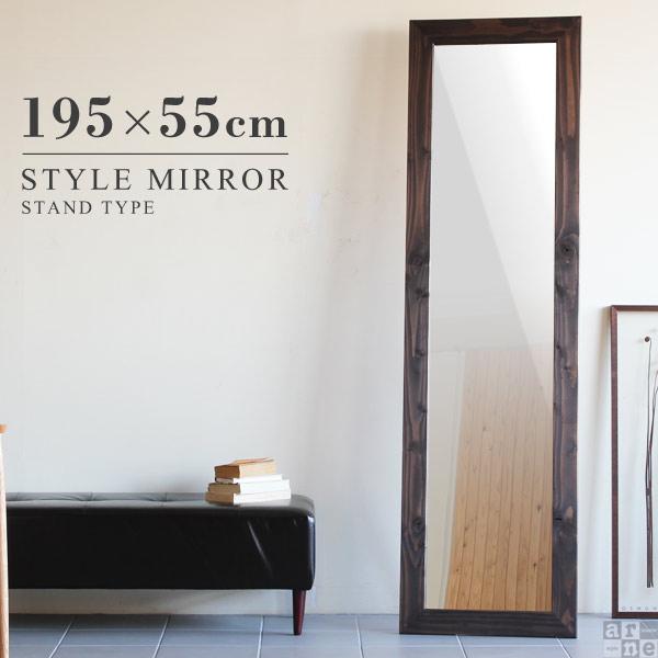 姿見 スタンドミラー ワイド 鏡 全身 大きい 木製 木枠 飛散防止 全身鏡 特大 アンティーク 壁掛け おしゃれ 可愛い 大型 ダンス ミラー 全身ミラー ウォールミラー ダークブラウン 天然木 大型ミラー 壁 スタンド 壁面ミラー ワイドミラー 壁掛けミラー STYLEミラーSM4018