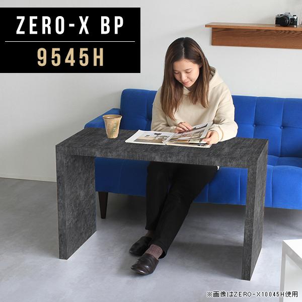 パソコンデスク オフィスデスク PCデスク リビングテーブル パソコンラック ハイタイプ ワークデスク 食卓 作業台 ブラック 鏡面 会議用 学習机 書斎デスク ダイニング おしゃれ 学習デスク コの字 高さ60cm ミーティング プリンター台 サイドボード Zero-X 9545H BP