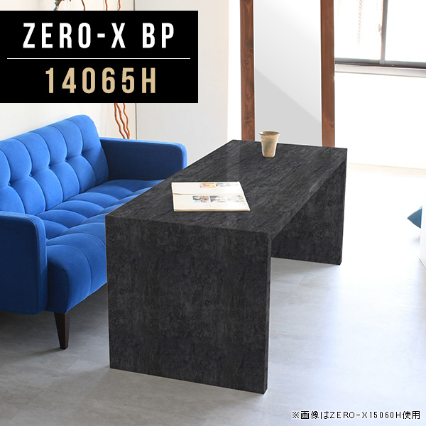 パソコンデスク 高級 デスク 鏡面 テーブル パソコン 机 おしゃれ シンプル pcデスク 黒 パソコンテーブル ブラック 作業台 パソコンラック プリンター収納 作業テーブル 作業机 鏡面テーブル パソコン机 長机 長テーブル 日本製 幅140cm 奥行65cm 高さ60cm ZERO-X 14065H BP