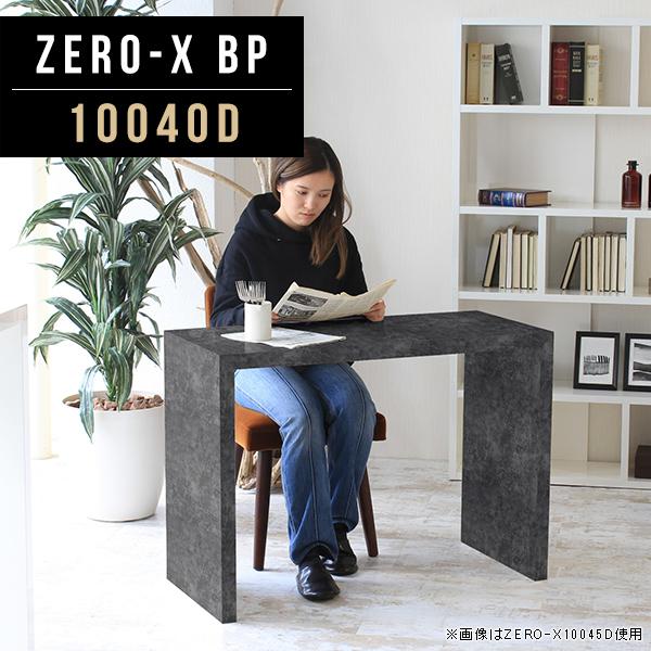 オフィスデスク 書斎机 書斎デスク PCデスク ミーティング 学習デスク 事務机 カフェテーブル ドレッサー パソコンデスク 書斎 机 高級 100cm 幅100cm オフィス用品 ハイタイプ 鏡面 会議用テーブル おしゃれ 作業台 コの字テーブル 奥行40cm ブラック 黒 Zero-X 10040D BP