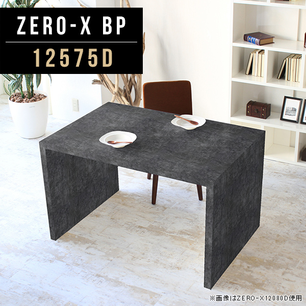 ダイニング テーブル 大理石 ダイニングテーブル ブラック 黒 キッチンカウンター モダン リビング ソファーに合うテーブル 机 デスク おしゃれ キッチン 高め 会議室 ソファテーブル オーダーメイド コの字テーブル オシャレ 幅125cm 奥行75cm 高さ72cm ZERO-X 12575D bp