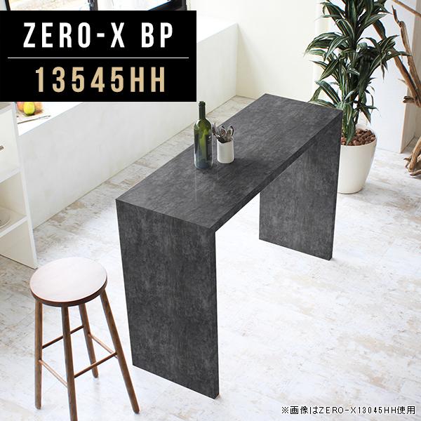 カウンターテーブル 高さ90cm デスク キッチンカウンター テーブル 作業台 黒 間仕切り ブラック バーテーブル メラミン ダイニングテーブル キッチン台 アンティーク おしゃれ キッチンラック ゴミ箱 ダイニングルーム キッチンテーブル 幅135cm 奥行45cm ZERO-X 13545HH BP