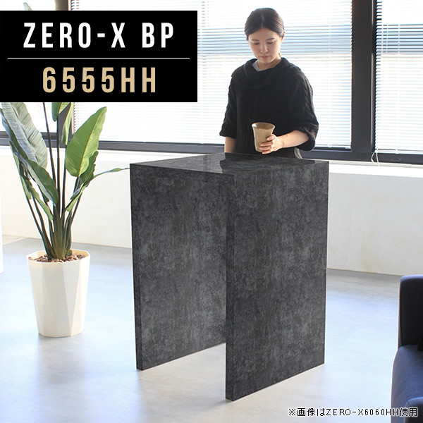 コンソールテーブル 花台 電話台 ハイテーブル 高さ90cm テーブル ブラック 黒 ラック 日本製 オーダーテーブル オフィス ミーティングテーブル カウンターデスク パブ スタンディングデスク パソコン オフィスデスク 1段 サイズオーダー 幅65cm 奥行55cm ZERO-X 6555HH BP