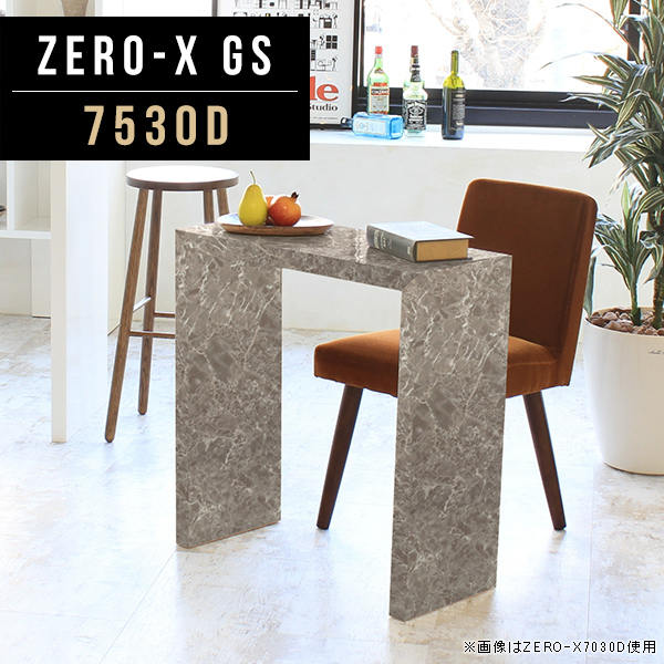 Hang One Dining Table Desk Mirror Surface Finish Fashion Work Top Thin Slim 72cm In Height Kitchen Room