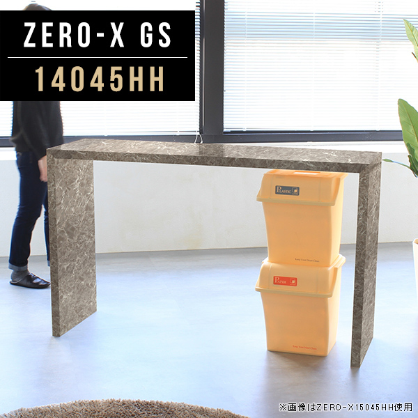 パソコンデスク 140cm 幅 pcデスク 2人 おしゃれ 書斎 机 スリム 高級 パソコンテーブル pcテーブル 鏡面 テーブル カウンター グレー 書斎机 ハイタイプ デスク カフェ キッチン シンプル リビング オーダーテーブル 幅140cm 奥行45cm 高さ90cm ZERO-X 14045HH GS
