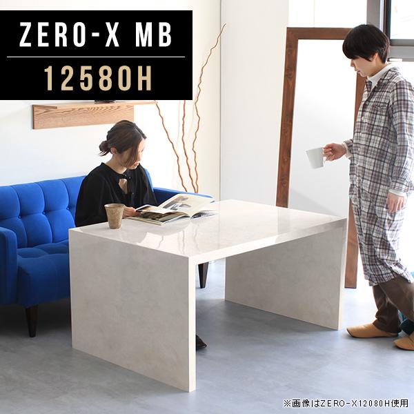 ティーテーブル カフェテーブル デスク 業務用 サイドテーブル コーヒーテーブル 高さ60cm 作業台 テーブル おしゃれ ノートパソコンデスク キッチン ダイニングテーブル 長方形 ネイルテーブル 大理石柄 食卓 低め オフィス 鏡面 カフェ風 店舗什器 待合室 Zero-X 12580H MB