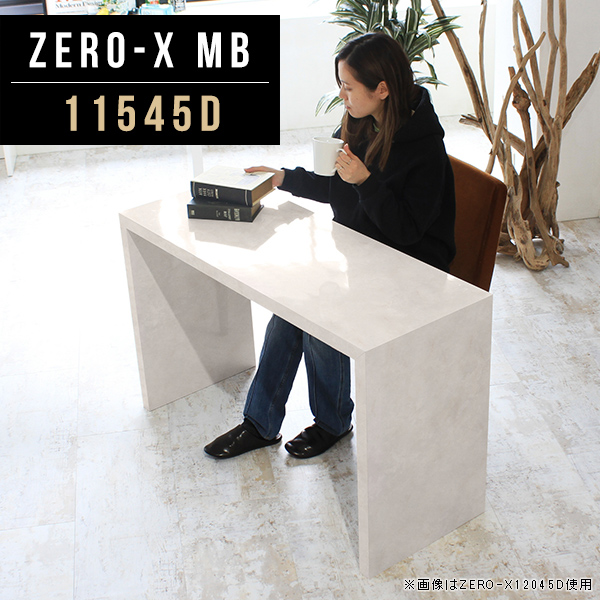 コンソールデスク 2人用 鏡面 コンソールテーブル インテリア コの字テーブル デスク 奥行45cm 玄関 ダイニングテーブル 机 オフィス リビングテーブル パソコンデスク カフェテーブル ネイルデスク 花台 飾り棚 リビング 棚 おしゃれ ディスプレイ 幅115cm Zero-X 11545D MB