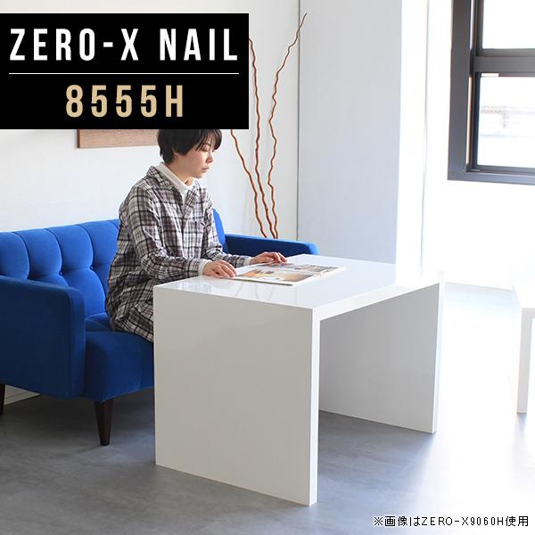 パソコンデスク 省スペース 白 プリンターラック コンパクト パソコンラック パソコン台 pcデスク おしゃれ pcラック オフィスデスク ホワイト 鏡面 テーブル ラック デスク パソコン リビングデスク シンプル モダン 日本製 幅85cm 奥行55cm 高さ60cm ZERO-X 8555H nail