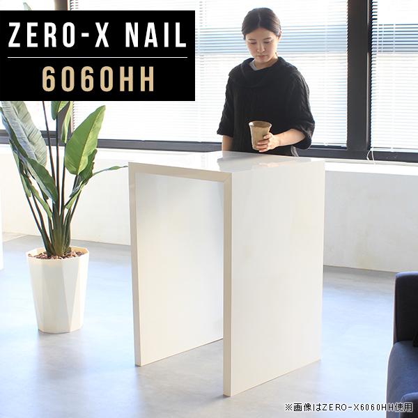 カウンターテーブル 高さ90cm デスク キッチンカウンター ホワイト 白 鏡面 ゴミ箱 ダストボックス 間仕切り テーブル カウンター バーカウンター 正方形 キッチンラック 日本製 高級感 オフィス 食卓机 対面式キッチンカウンター 幅60cm 奥行60cm ZERO-X 6060HH nail