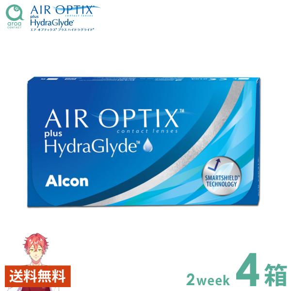 送料無料 エアオプティクスアクア 2ウィーク 6枚×4箱 アルコン ALCON 使い捨て