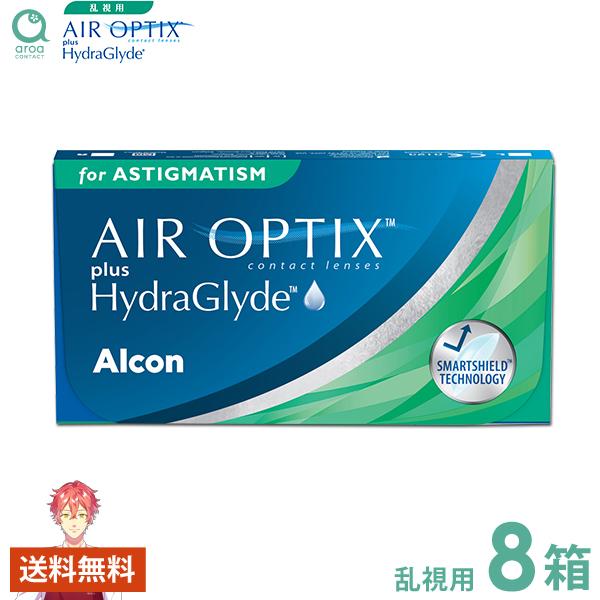 送料無料 エアオプティクス乱視用 2ウィーク 6枚×8箱 アルコン ALCON 使い捨て