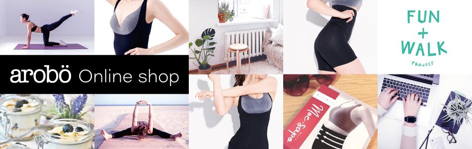 aroboオンラインショップ:忙しい女性の皆様に美と健康を日々の生活の中で、手軽に取り入れらるように