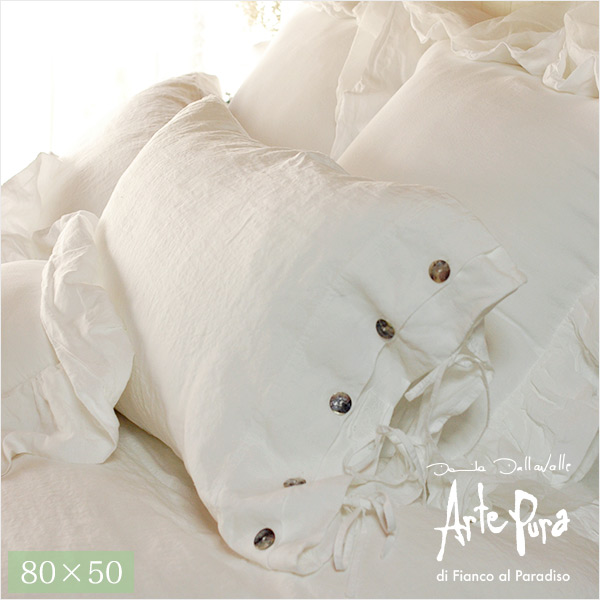 ピローカバー 80x50 ホワイトドリーム ピローカバー80x50 Arte Pura アルテプラ イタリア ベッドリネンブランド アルテプラ|ホワイト 白 かわいい ベッドリネン ピローケース 北欧 寝室 ピロケース マクラカバー