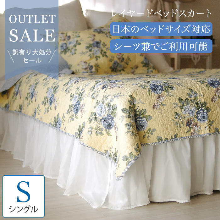 The Outlet That Bed Skirt Sheet Pretty Frill Bedroom Hotel Specifications Foreign Countries