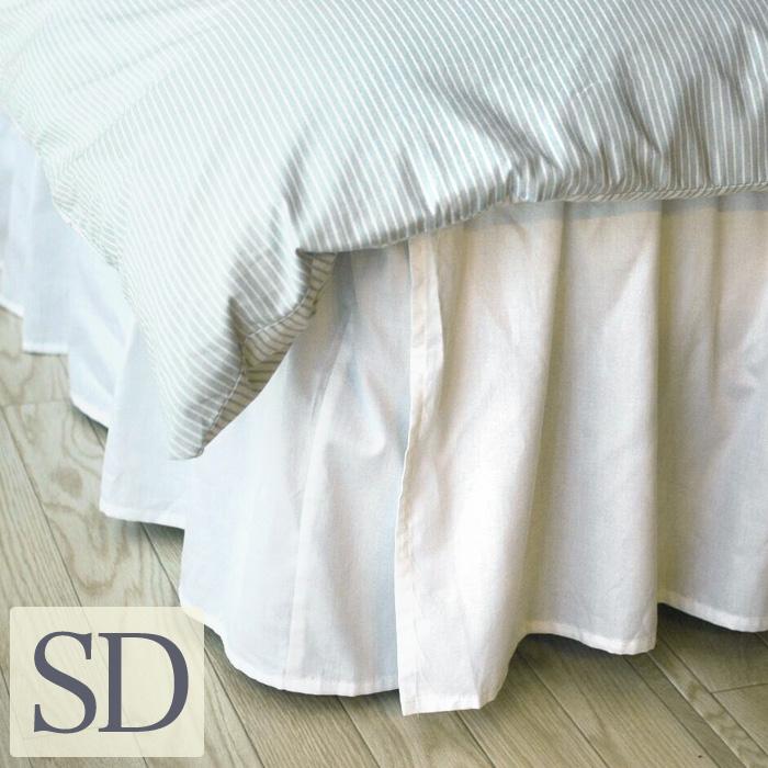 ベッドスカート セミダブル/ベーシック ベッドスカート セミダブルサイズ ボトムスカート(ボトムカバー)ベッドカバー セミダブルサイズ用|布団カバー ホワイト フリル ベッドスプレッド ボックスシーツ ボックス シーツ ベッドシーツ 白 かわいい おしゃれ 寝具 ホテル