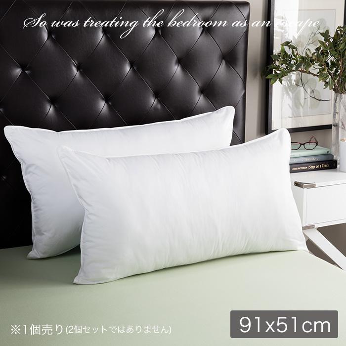 ゆったりふかふかキングサイズ枕 91×51 まくら 抱きまくら 枕 91×51cm ヌードピロー 抱き枕 当店取扱いのピローカバーのサイズにぴったりな枕です