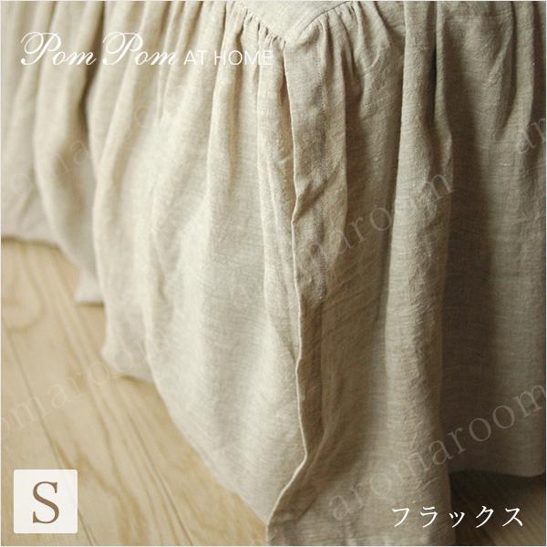 PomPom at home チャーリーベッドスカート/シングルベッド用 海外セレブ 大人可愛い 布団カバー ホワイト フリル ベッドスプレッド ボックスシーツ ボックス シーツ ベッドシーツ