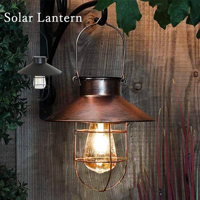 工事も電気代も不要 引き出物 太陽光で充電し暗くなると自動点灯するLEDソーラーランタン アウトドアから防災グッズとして幅広く活躍します LED ソーラーランタン 買収 アンティーク ソーラー式 おしゃれ ランタン led ソーラー LEDソーラーランタン ソーラーライト ベランダ 庭 キャンプ LEDライト 電池不要 充電式 ガーデニング 自動点灯 アウトドア