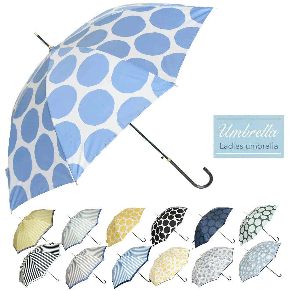 軽くてスリムな雨傘 細身なのでお子様も楽にお使いいただけます 正規逆輸入品 傘 長いタイプ:あじさい柄 鳥 花柄 雨傘 レディース 長傘 おしゃれ 台風 ジャンプ 女性 梅雨 お子様 丈夫 ギフト グラスファイバー 子供 学校 軽量 かわいい 安心の定価販売 プチギフト プレゼント