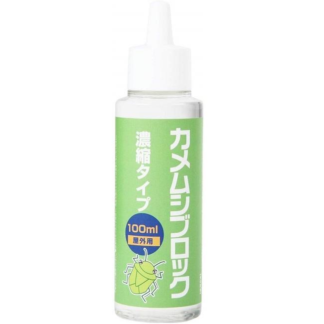 即納 カメムシをシャットアウト カメムシブロック 濃縮タイプ 100ml カメムシ対策にはカメムシ忌避剤 安心の日本製 新作 人気 屋外用