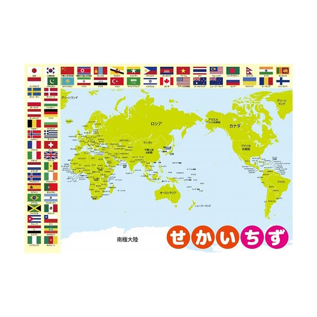 送料無料 世界地図 学習ポスター A3サイズ 420×297mm 感謝価格 公式 日本製 知育玩具 ポスター A3