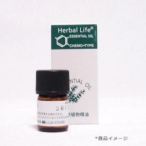 生活の木 高級品 エッセンシャルオイル 3ml ゼラニウム 気質アップ