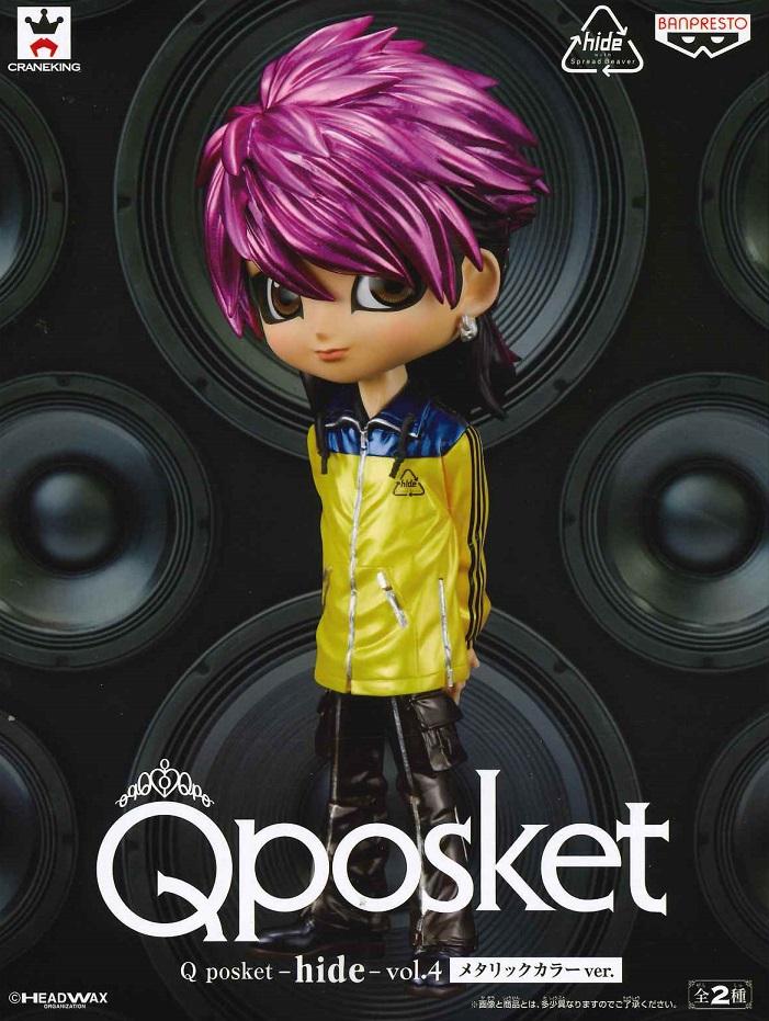 Q posket -hide- vol.4 単品 【メタリックカラー】