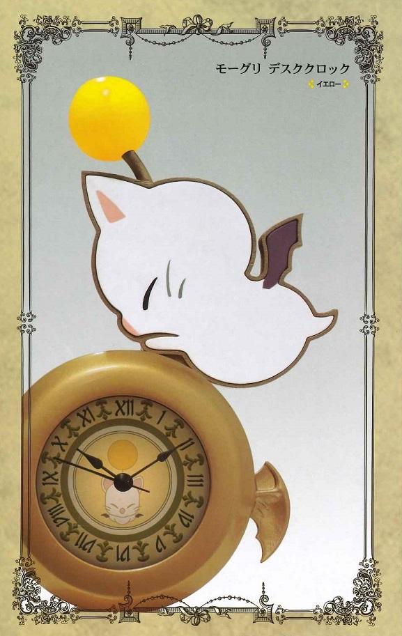 「タイトー FF14 FINAL FANTASY 置時計 卓上時計 調度品」 ファイナルファンタジーXIV モーグリ デスククロック 【全1種】