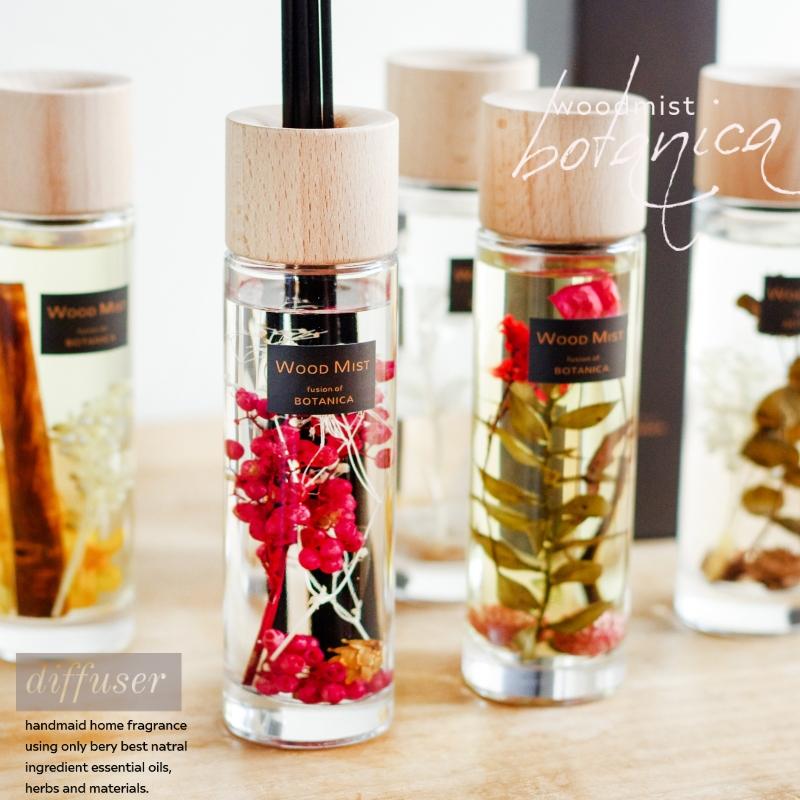 ガラスボトル おしゃれ雑貨 インテリア OND-210RO botanica ウッドミストディフューザー110mL ボタニカ ドライフラワー 部屋用 芳香剤自然の美しさを閉じ込めたシリーズ[citrusitem] WoodMist