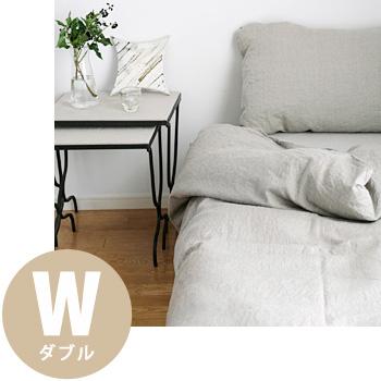 【送料無料】fog linen work フォグリネンワーク リネンコンフォーターケース ダブル (布団カバー)リトアニアリネンのベッドシーツ