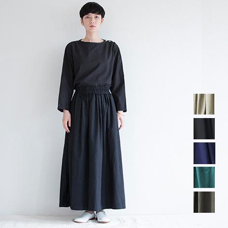 ベルマ ロングギャザースカート